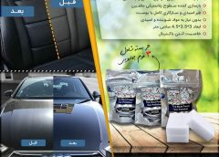 فوم ضد خش اتومبیل Dr.Cleaner the best foam car polisher